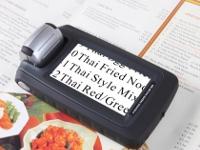 Quicklook Zoom - Handheld magnifier with 4.3